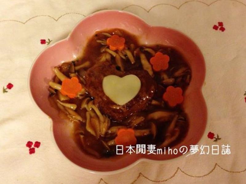 日本閒妻miho超簡單親子料理漢堡餐