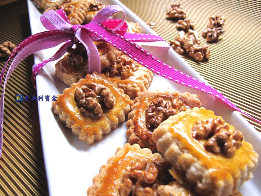 核桃方塊酥-奧地利 聖誕節傳統美食