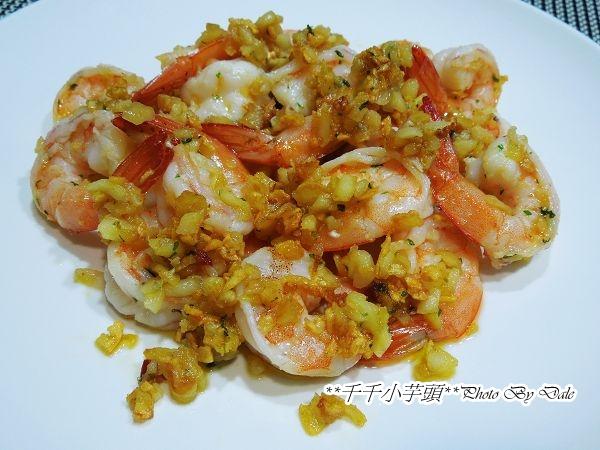 [橄欖油食譜]超簡單料理-橄欖油蒜香蝦