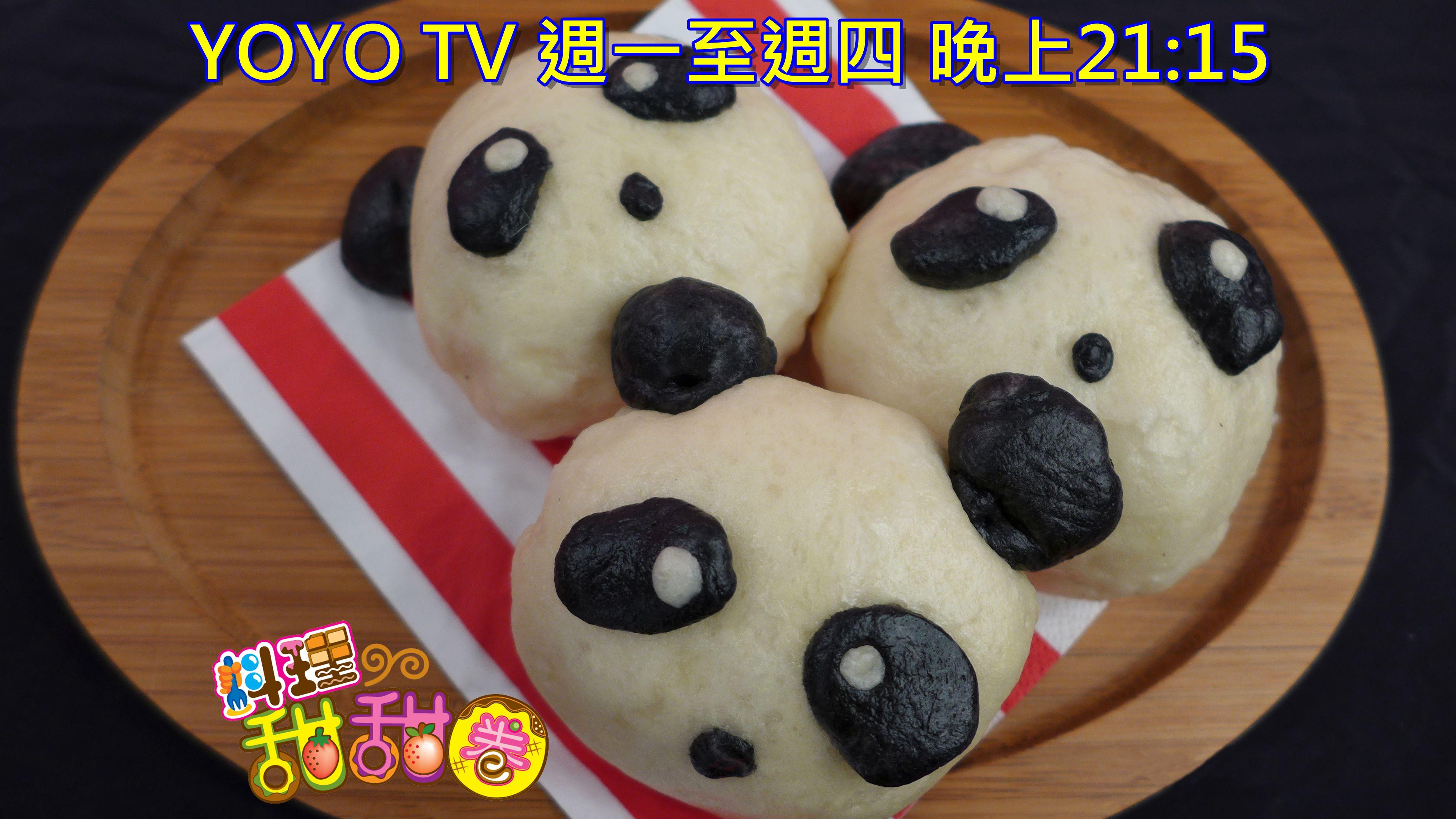 料理甜甜圈<健康點心週> 熊貓小饅頭
