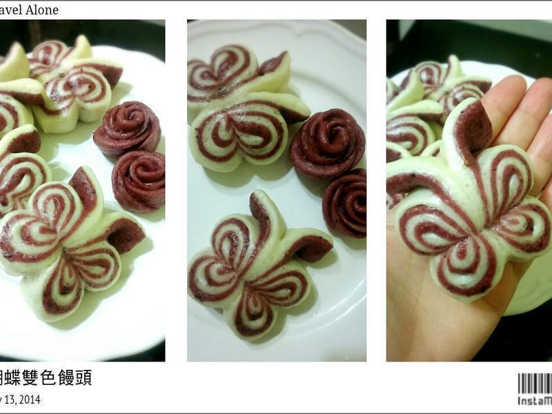 蝴蝶雙色饅頭