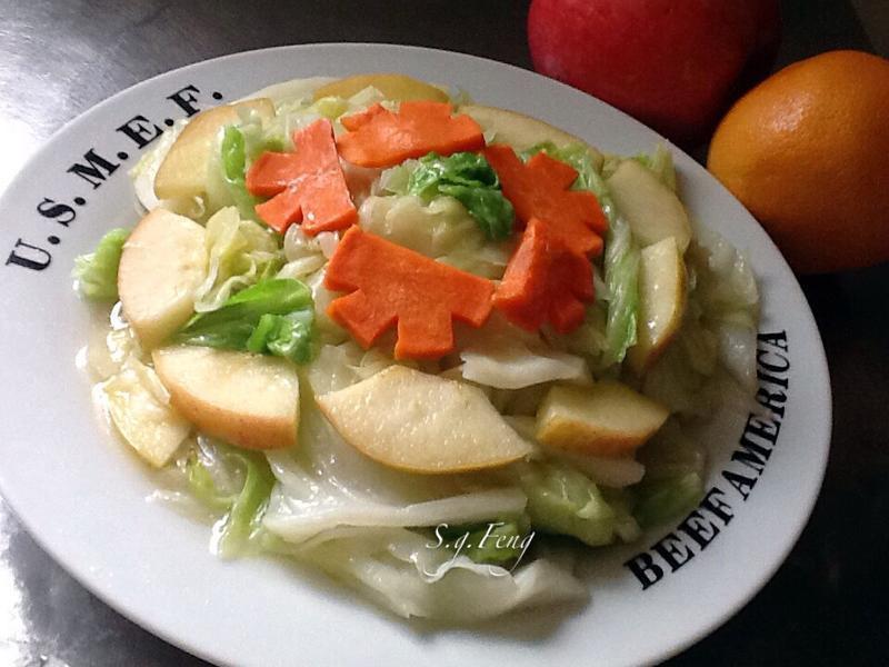 蘋果炒高麗菜