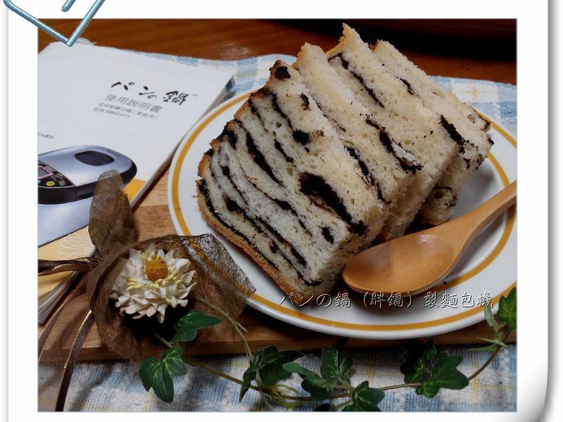 OREO餅乾吐司-パンの鍋(胖鍋)麵包機