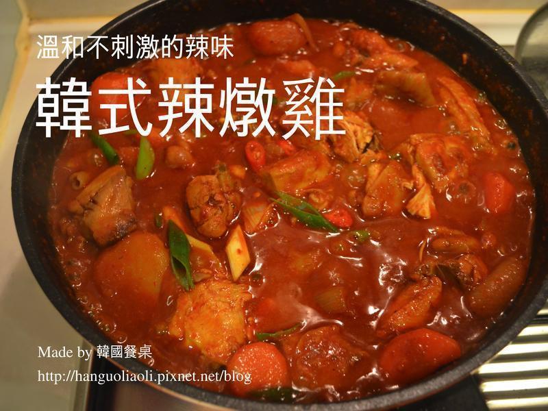 韓式辣燉雞, 닭볶음탕