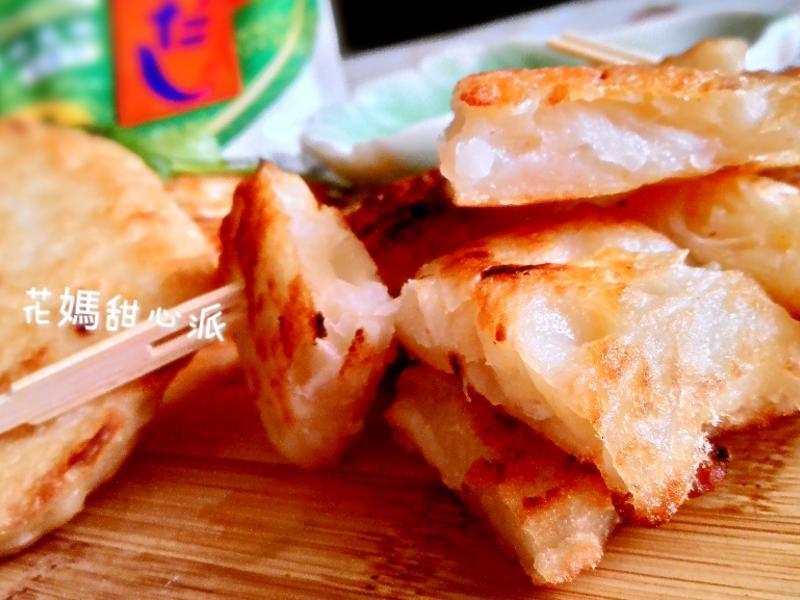 蘿蔔絲餅(烹大師時食饗宴)