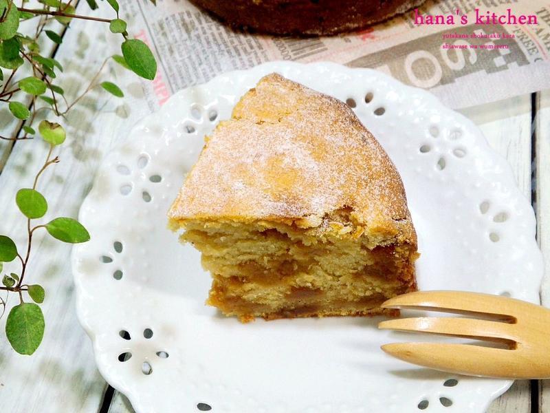 焦糖蘋果肉桂蛋糕