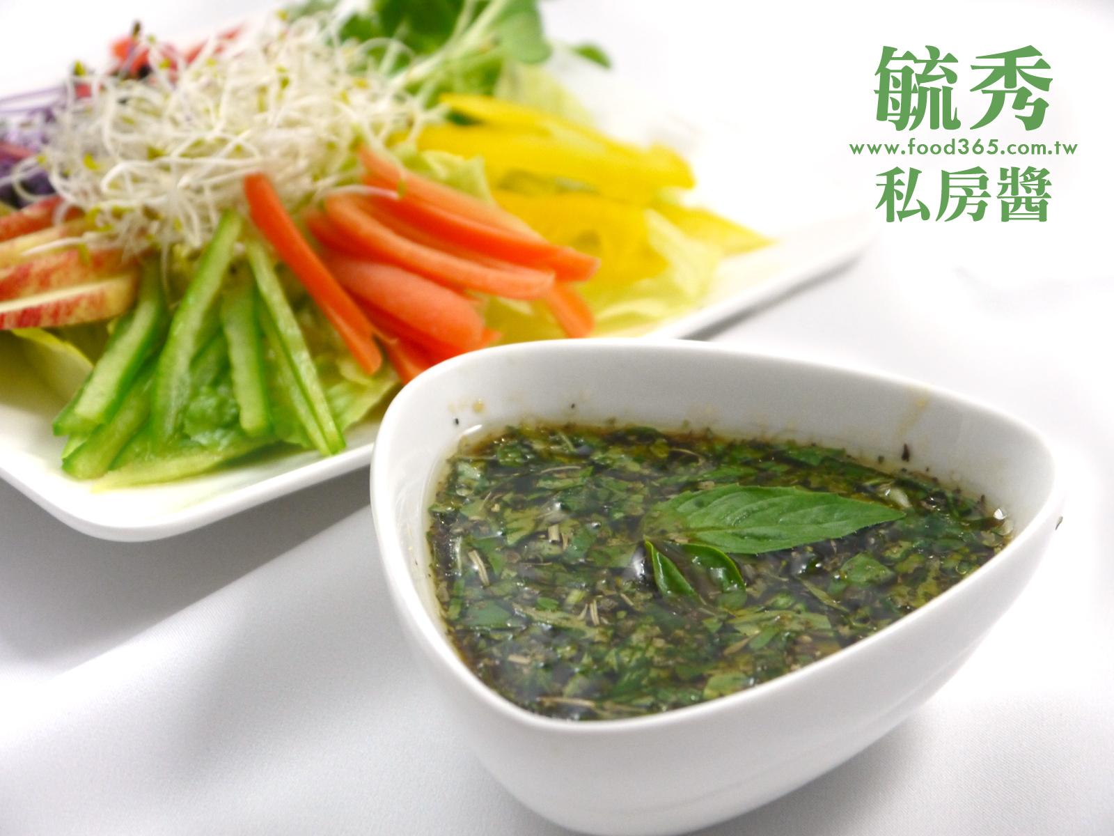純素-法式油醋沙拉【和風柚香醬】