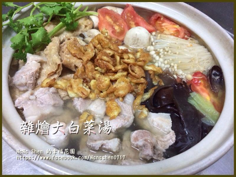 雜燴大白菜湯