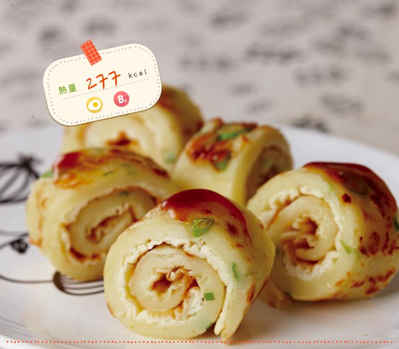 【愛瘦身食堂】家常香Q蛋餅