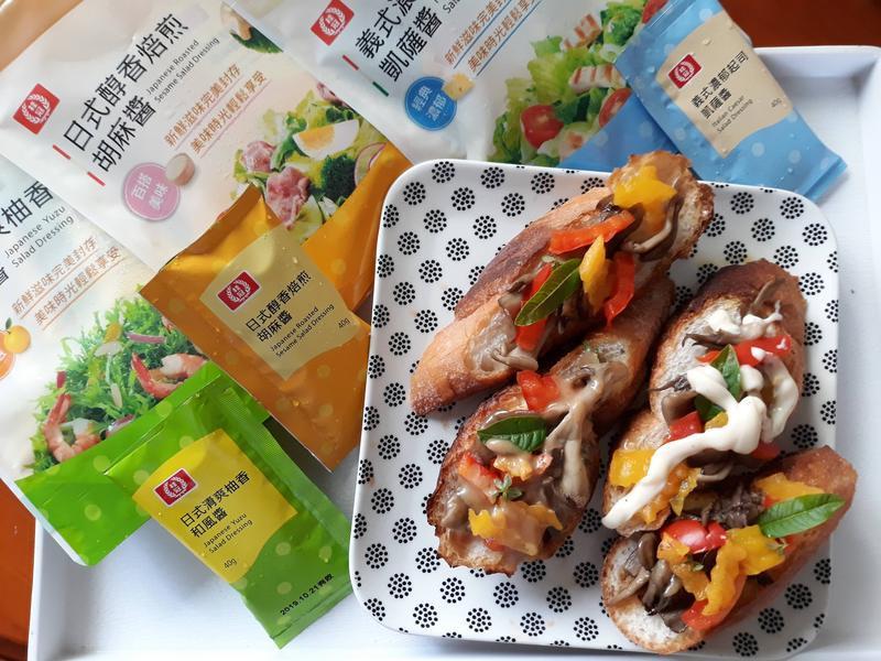 哇!炎夏清爽就這樣拌~三種不同的風味,透過食材讓你享受美的第 6 張圖片