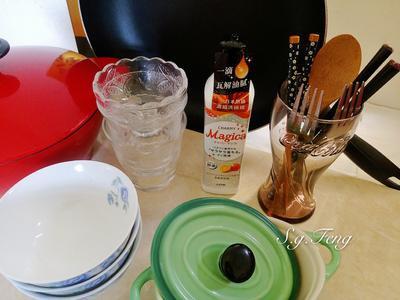 廚房油污大師~一滴解決所有油污/輕輕鬆鬆清潔溜溜