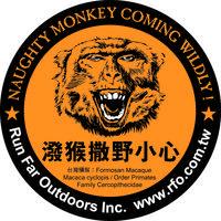 撒野小猴 ❛◡❛✿露營食堂