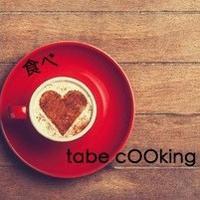 食べtabe cooking