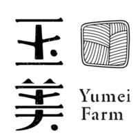 玉美Yumei Farm