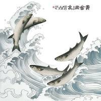 支持臺灣國產水產