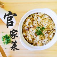 官家菜 / 冠淯食品