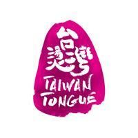 Taiwan Tongue