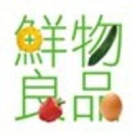 鮮物良品☆健康廚房