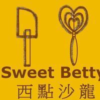 Sweet Betty西點沙龍