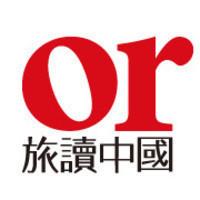 or旅讀中國。筷譯中國