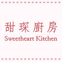 Sweetheart Kitch