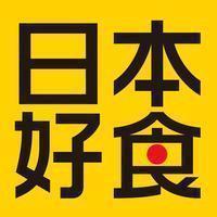 日本好食研究社