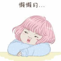 Pinky♡優雅下廚