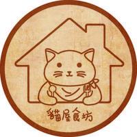 貓屋廚房✨AndyMin