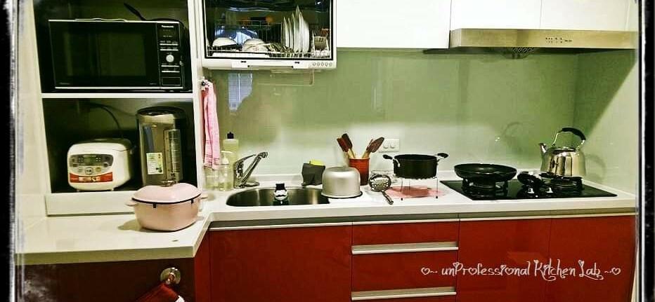 不專業廚房實驗室 的個人封面