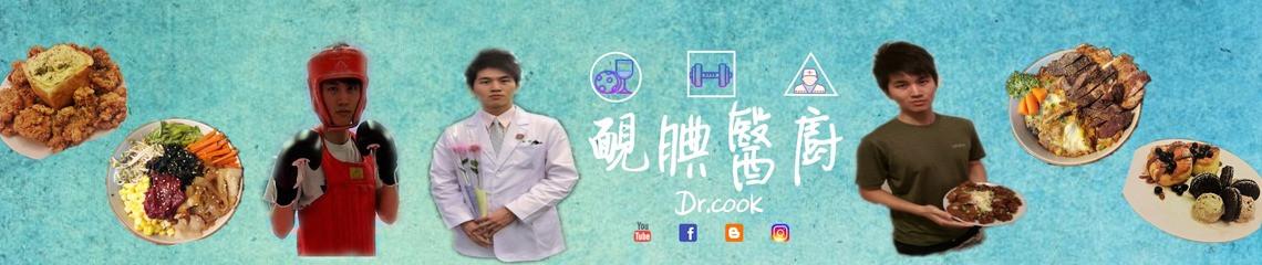 靦腆醫廚 的個人封面