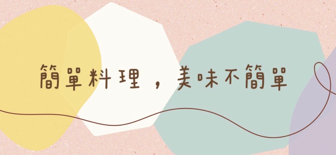 Sandra Kuan 的個人封面