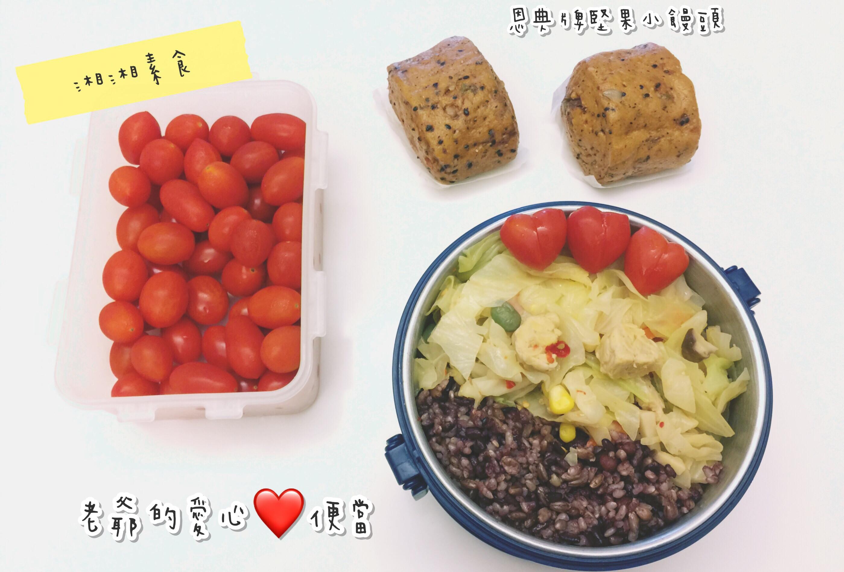 湘湘創意素食料理 的個人封面