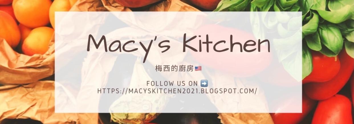 Macy's Kitchen梅西 的個人封面