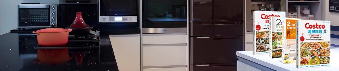 AMYの私人廚房 的個人封面