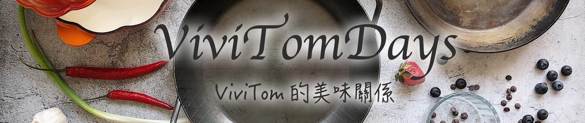 ViviTom的美味關係 的個人封面