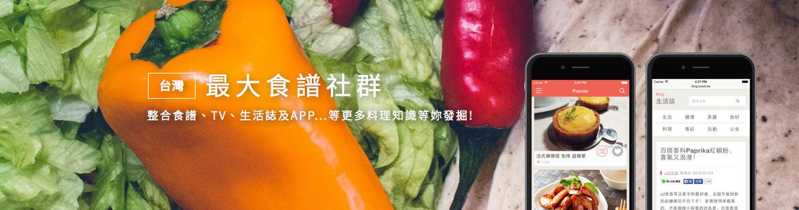 愛料理官方品牌廚房 的個人封面